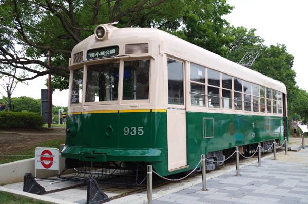 京都市電935号