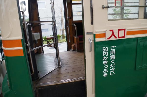 京都市電 乗車口