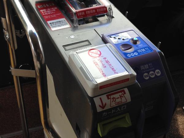 京都市バスICカード対応準備工事